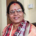 Vidya Upadhyaya Neupane