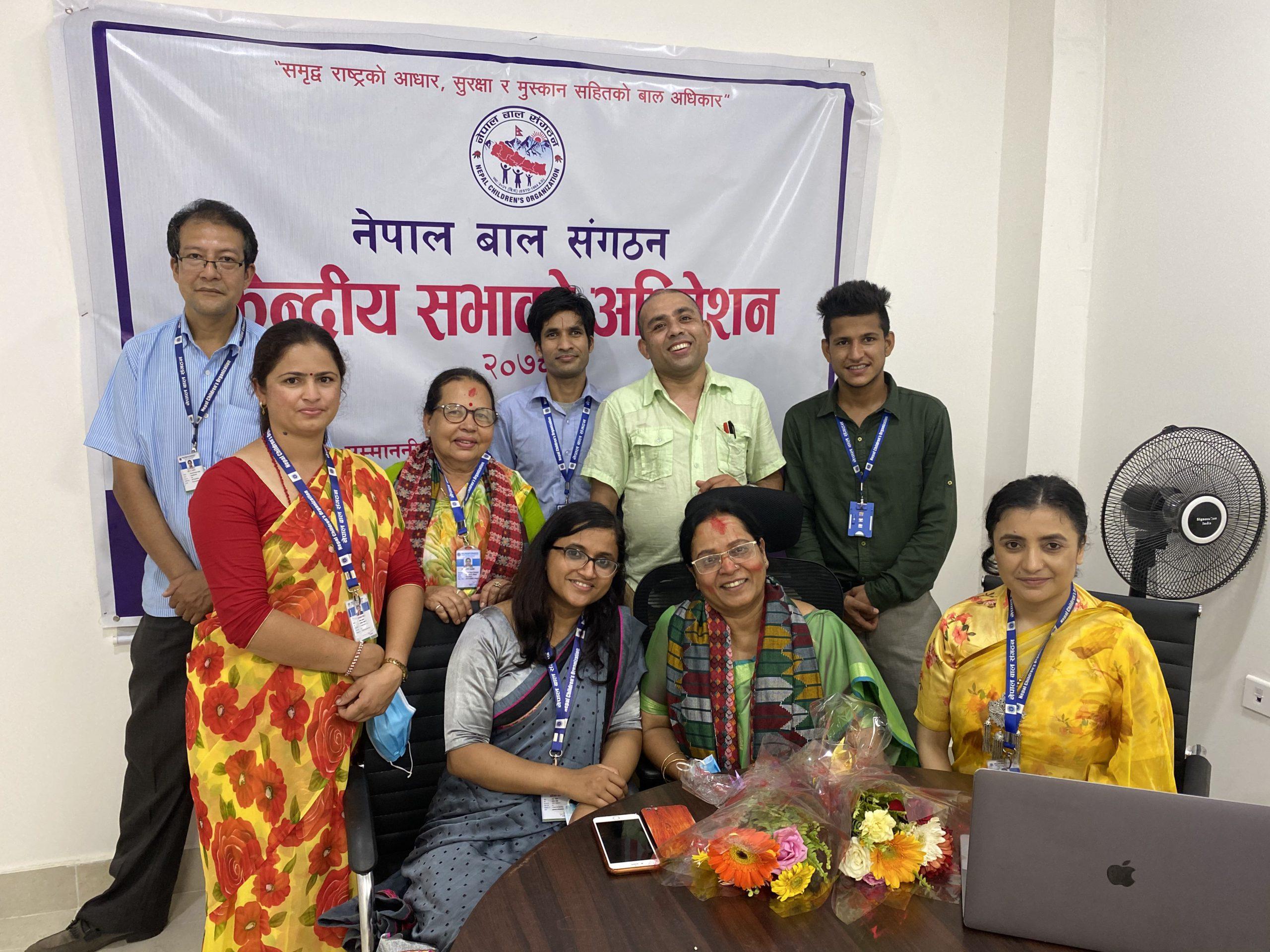 नेपाल बाल संगठन केन्द्रीय सभाको अधिवेशन २०७८